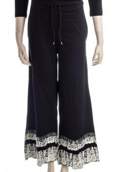 MCQ ALEXANDER MCQUEEN Sweathose CROPPED VOL PANTS